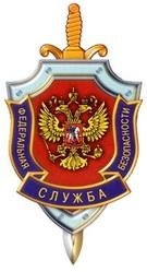 институт береговой охраны ФСБ России