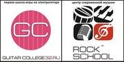 Обучение вокалу и на музыкальных инструментах! 1-е занятие бесплатно!
