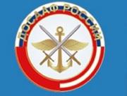 Обучение на права «Уфимская автошкола ДОСААФ России»